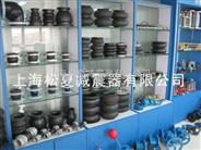 丁苯橡胶挠性接头 耐磨橡胶挠性接头 上海松夏专业铸就品质