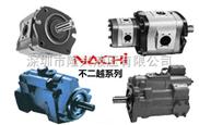 隆兴液压专业代售日本NACHI变量泵配件NACHI齿轮泵