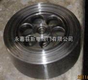 H71对夹式止回阀,对夹升降式铸钢止回阀