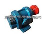 主要零部件材质锅炉重油泵/渣油泵ZYB-483.3制造工艺