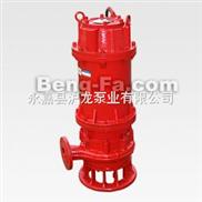 XBD-WQ型潛水消防泵 www.0-20.com