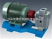 热处理工艺ZYB外润滑渣油泵/风冷式热油泵液力平衡,噪音小