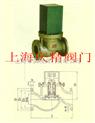 进口煤气电磁阀-德国进口电磁阀