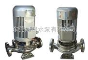 广东不锈钢管道泵,立式耐酸碱管道泵GDF50-50