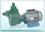 FPZ型耐腐蚀增强聚丙烯自吸泵(直联式)