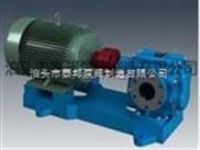 使用寿命长、效率高高温渣油泵-ZYB-4.2/2.0自吸性好