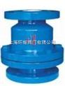 H42N氨用立式止回阀价格