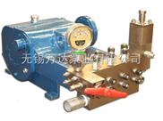 三缸柱塞泵(WP2-S)