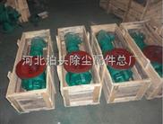 YJD-10星型卸料器,星形卸灰阀,电动卸料阀,内径240mm