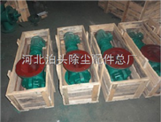 YJD-08星型卸料器,星形卸灰阀,电动卸料阀,内径220mm
