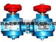世界首位产品ZYB增压泵,KCB齿轮泵30年的研制