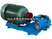 重复可调压力上升燃烧器油泵、煤焦油泵*