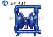 QBY型鑄鐵氣動隔膜泵