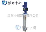 FYS型耐腐蝕化工泵┃塑料液下泵
