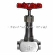 供应 进口低温针型阀/低温针型阀进口/截止阀
