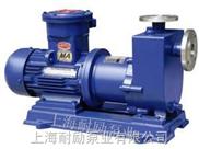 自吸式防爆磁力驅動泵