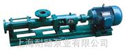 G型污泥螺杆泵,污水单螺杆泵