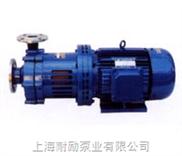 32CQG-15-CQG型高温磁力驱动离心泵
