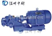 KCB/2CY系列齒輪輸油泵