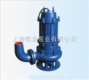 QWB-防爆潜水排污泵