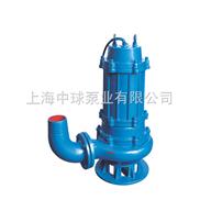 潛水泵價格|潛污泵50QW15-15-1.5|無堵塞潛水排污泵