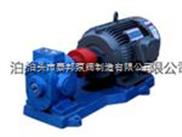 ZYB可调式渣油泵/NYP系列保温高粘度泵