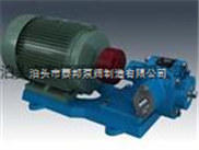 质量求生存、发展,向质量要效益泊头渣油泵-风冷式热油泵