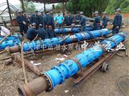 煤矿排水泵,强排水泵,涌水量大排水潜水泵
