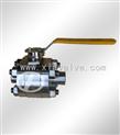 內螺紋鍛鋼球閥|鍛鋼高壓球閥