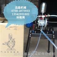 台制气动双隔膜泵