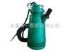 QWB25-8-22-1.1BQW防爆潜水泵