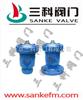 廠家直銷QB1單口排氣閥