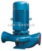 ISG65-160ISG单级单吸管道离心泵