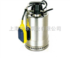 QDN5-7-0.25不銹鋼單相潛水泵