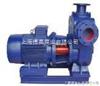 20BYXZXW350-13-22-4防爆自吸泵 双自吸泵  强自吸泵