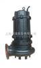 300QW800-12-45污水潜水泵|300WQ800-12-45大型潜水排污泵价格