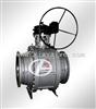 Q347H金属硬密封球阀|蜗轮传动固定球阀